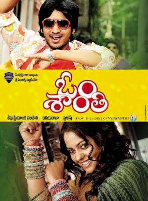 om shanti telugu movie posters and wallpapers