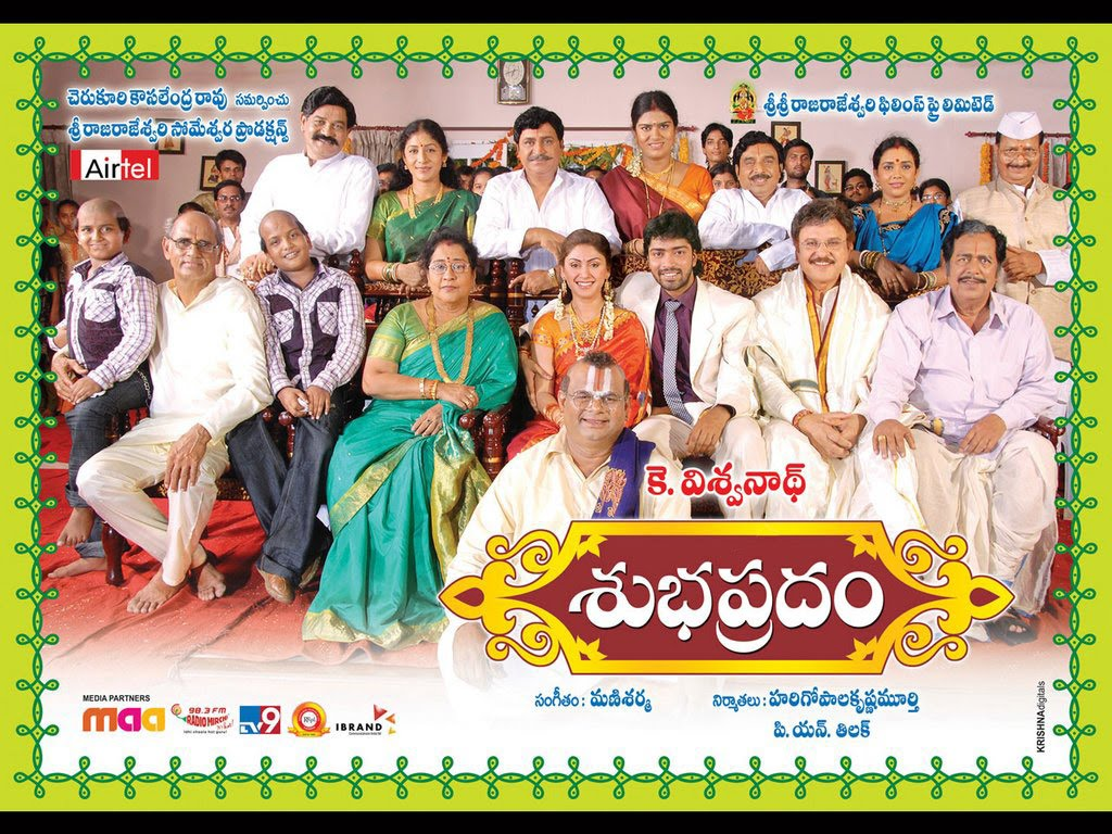 ... (2010) -DVD | Mana Telugu Movies | Live TV | TV Shows | News