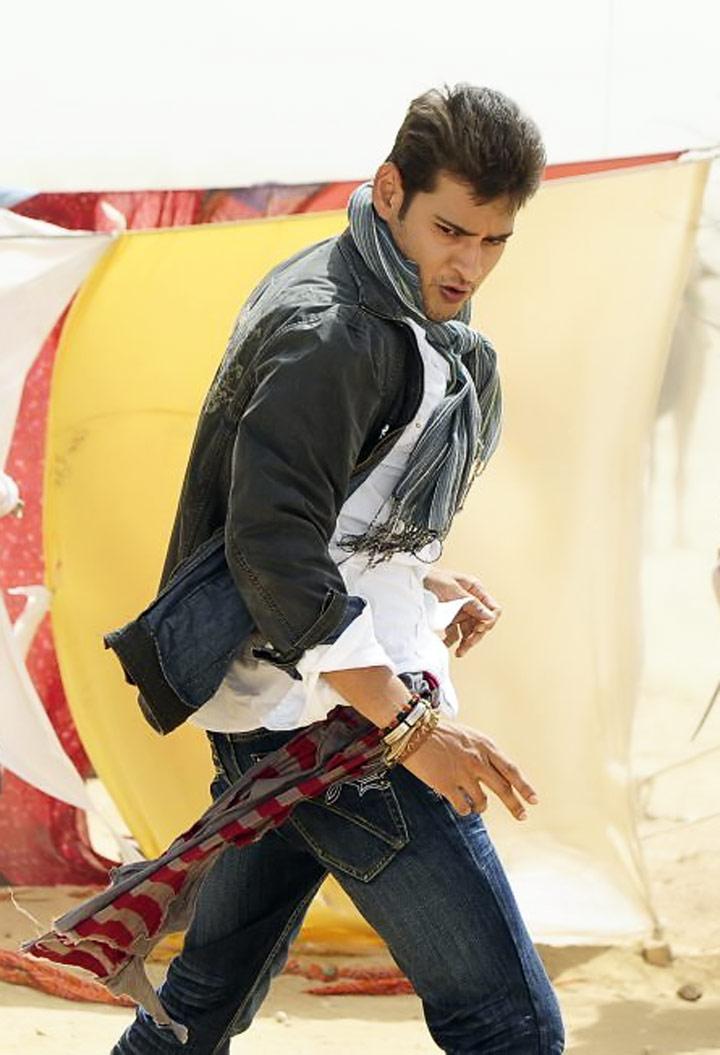 Mahesh Babu New Movies Kaleja Mahesh Khaleja New Movie