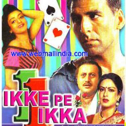 Akshay Kumar 1994