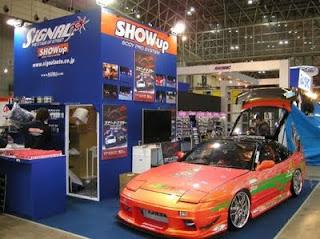 Tokyo Auto Salon 2007 Contest CAR