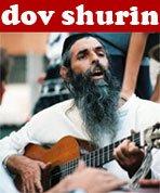 Dov Shurin archive