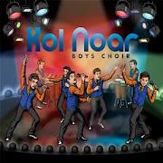 KOL NOAR BOYS CHOIR