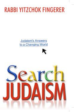 Search Judaism: Judaism's Answers to a Changing Worl