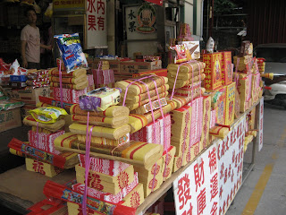 joss paper for burning at temple in Tainan City Taiwan