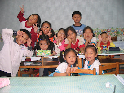 students at Bushiban in Taiwan