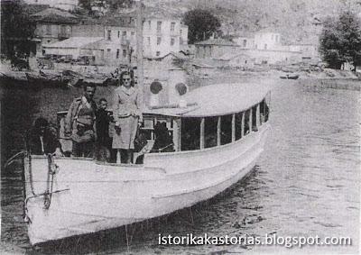 karavaki Kastoria, Macedonia, Greece: Photos from the Middlewar   Μεσοπολεμικές φωτογραφίες από την Καστοριά