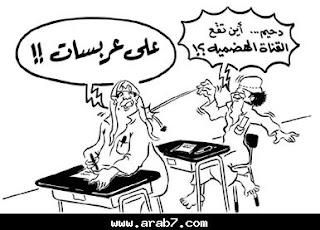 كاريكاتورات بمناسبة قدوم الامتحانات 1104983026642