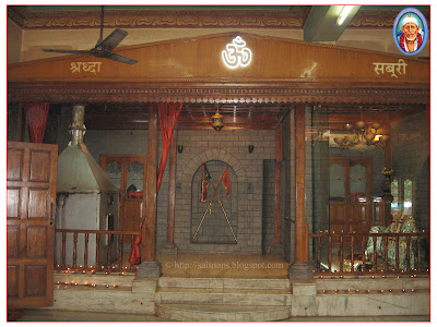 Sai Sansthan Room Booking