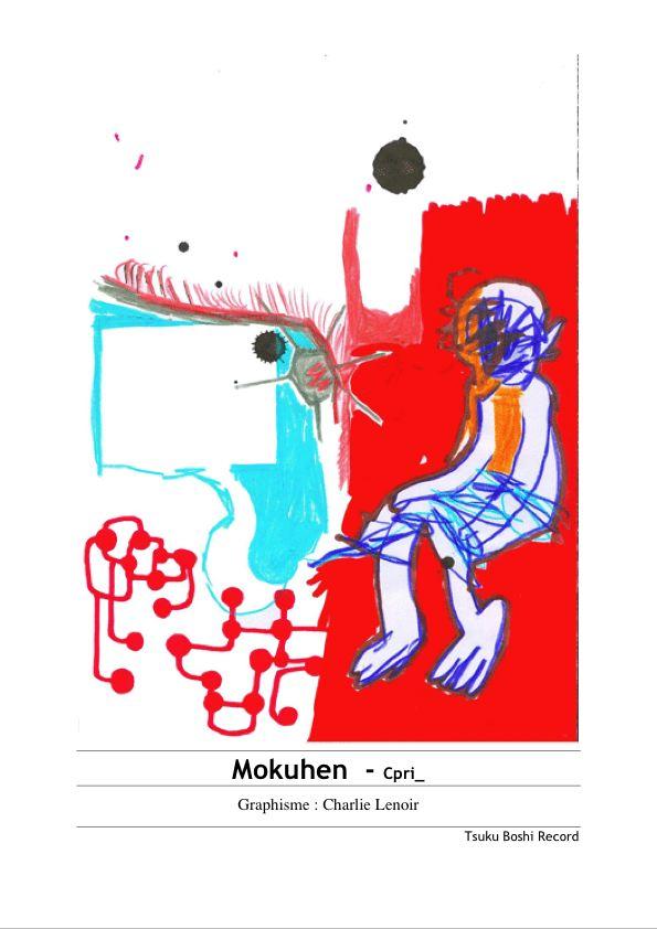 [MOKUHEN_Cpri_(Tsuku+Boshi)e-770833.jpg]