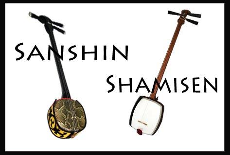 Shamisen/ Sanshin Sanshin_shamisen+copy