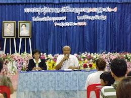 คลิกที่รูป ประชุมผู้ปกครองภาคเรียนที่ 1 ปีการศึกษา 2553