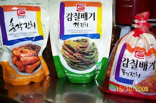 Gwangju Kimchi Cultural Festival(2009) 100_0304