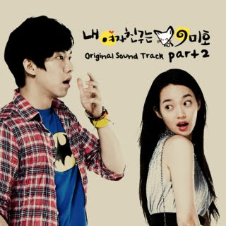 My+Girlfriend+is+a+Gumiho+OST+part.2 My Girl Friend is a Gumiho