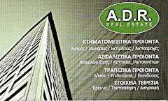 A.D.R. REAL ESTATE