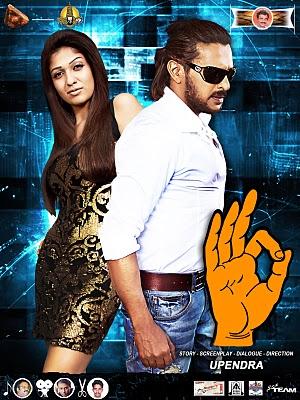 upendra 2 telugu movie songs