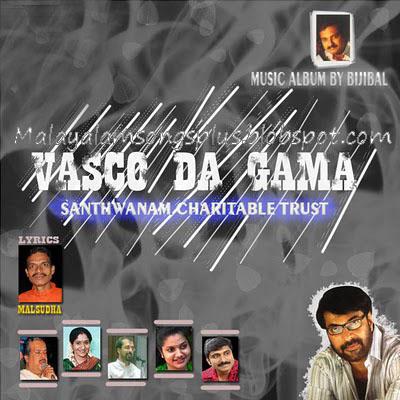 malayalam songs download mp3 free download