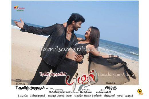 free latest tamil wingtip movie download 2011 onli 2014 01 14 free