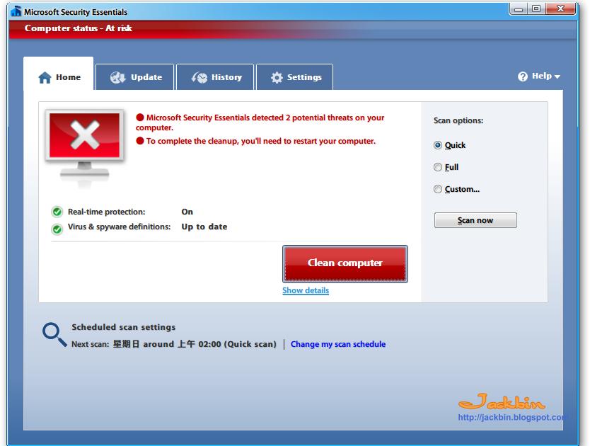microsoft security essentials windows xp 64 bit