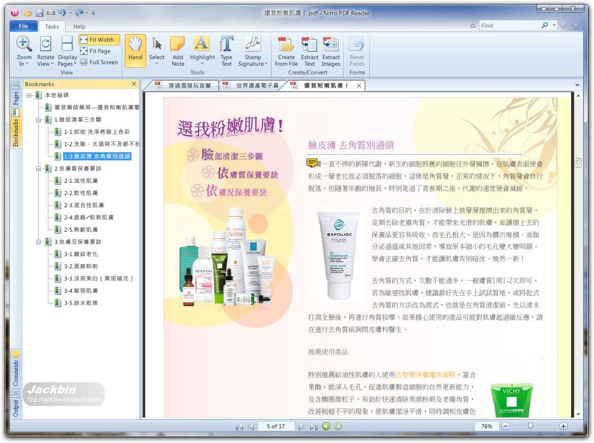 nitro pdf reader 64 bit