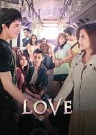 Love - Indonesia Movie