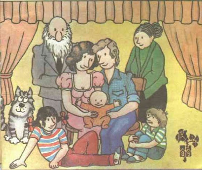 Откуда берутся дети стр.28