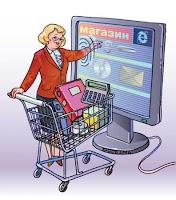 Шоппинг в Интернете - досуг он-лайн
