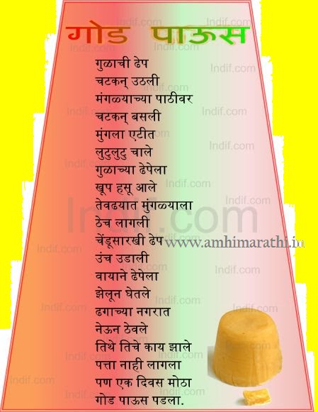 love poems in marathi. sad love poems marathi.