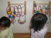 Antara Alat Bantuan Mengajar
