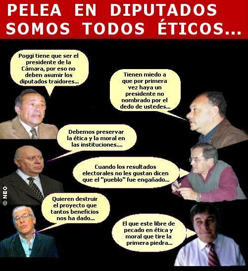 eticos