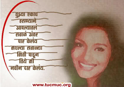 Poems kavita july 2010 for Terrace meaning in hindi