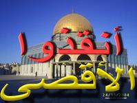 I adore alaqsa