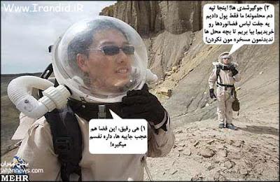 عکسهای جذاب و بامزه www.irandid.ir