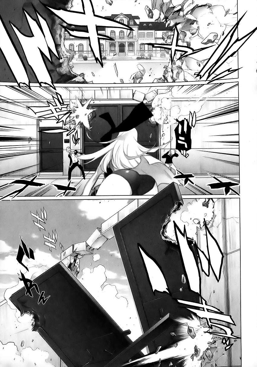 Triage X Chap 1 - Next Chap 2