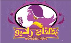 مطلقات راديو