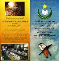 Akademi Tahfiz Manbaul Huffaz (Cheras Indah, Kuala Lumpur)