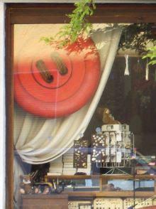 Schaufenster Paul Knopf