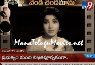 Jayalalitha in ManthraNagari