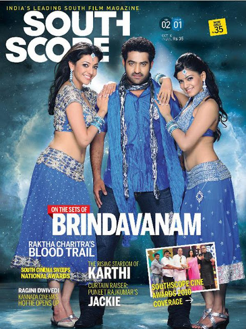 South Scope -Sep Magazine Cover Page
