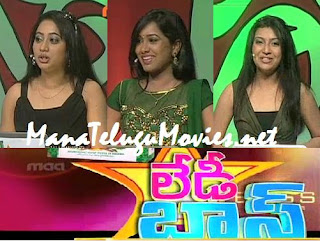 Lady Boss -E 1 with TV Anchors