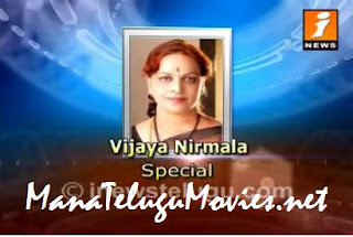 Vijaya Nirmala in Director's Cut