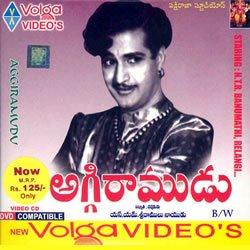 Aggi Ramudu (1954)