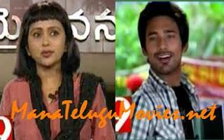 Emaindi Eevela Review in Panchavataram