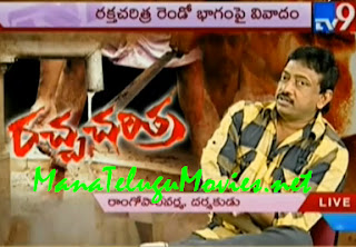 RGV Interview on RC-2 Controversy