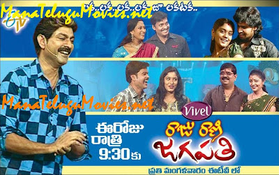 Raju Rani Jagapathi -14th Dec: Love fame Karuna &TV Artist Couples