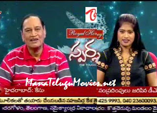 Sparsha -Sex Solutions Live Show by Dr.Samaram
