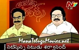 Dasari & Balakrishna in Lallu Brothers Comedy