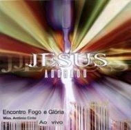 Santa Geração - Jesus Adorado (2005)