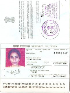 Kerala feeds keralites fw indian passport found at abuhalif keralites fw indian passport found at abuhalif ccuart Images