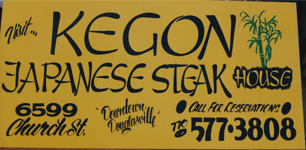 Japanese Steak House Sign